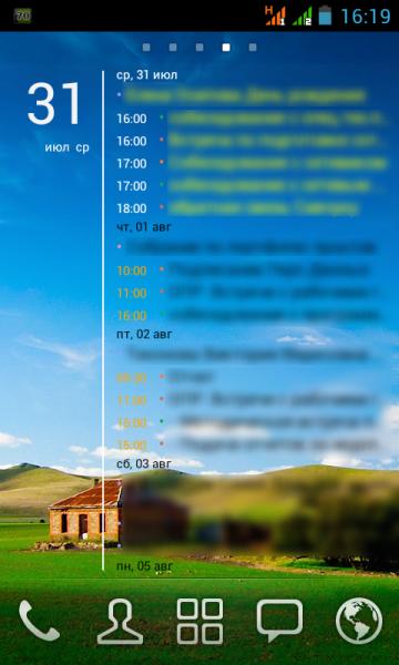 Календарь на андроид